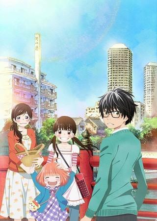 TVアニメ「3月のライオン」桐山&川本3姉妹がそろったビジュアル公開