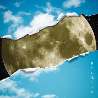 鈴村健一「月と太陽のうた」が「ミュージック・ジャケット大賞2016」特別賞を受賞
