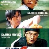 高校野球漫画「ダイヤのA」3度目の舞台化 真田俊平擁する強豪・薬師高校との激戦を描く