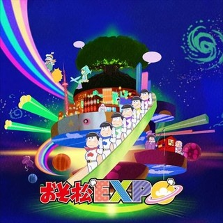 「おそ松さん」初の大型展示イベント「おそ松EXPO」が4大都市で開催決定