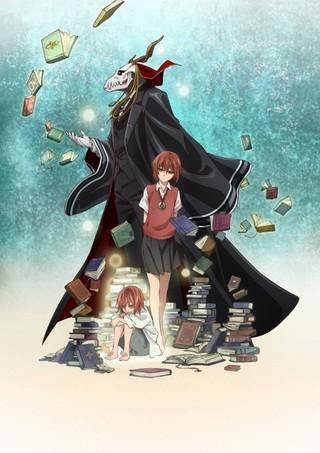 アニメ「魔法使いの嫁」は原作の前日譚!ビジュアル&予告編、櫻井孝宏ら新キャストも発表
