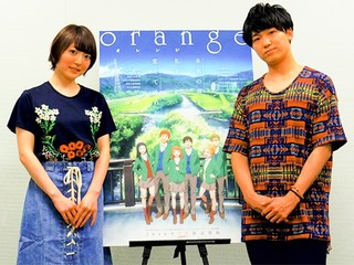 TVアニメ「orange」花澤香菜&山下誠一郎キャストインタビュー 「高校生らしい日常のリアル」を追求