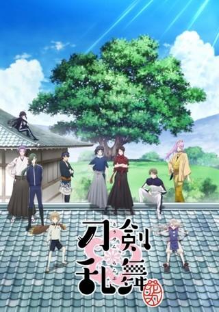「刀剣乱舞-花丸-」にっかり青江ほか新たな刀剣男子5人のビジュアル公開 CVはゲームから続投
