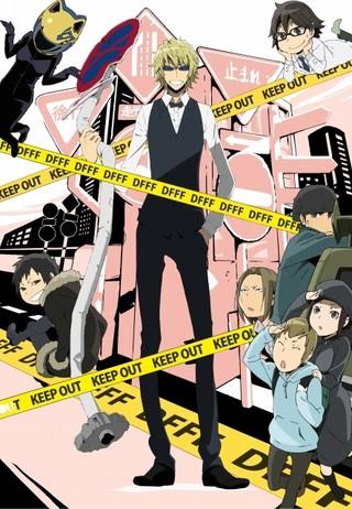 「デュラララ!!×2」OVAの第19.5話「デュフフフ!!」が地上波放送決定
