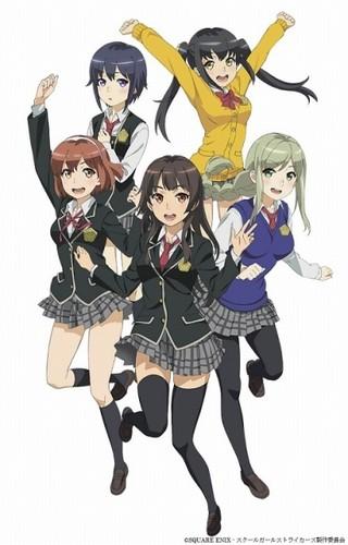 「スクールガールストライカーズ」がTVアニメ化!沢城みゆき、花澤香菜ら出演