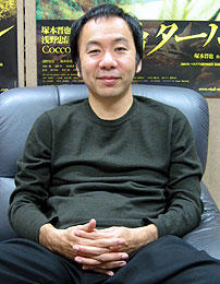 塚本晋也の画像 p1_9