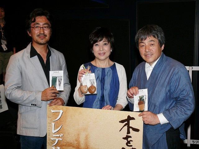 竹下景子の画像 p1_23