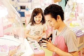 松ケン&芦田愛菜、まるで本物の親子!?「うさぎドロップ」