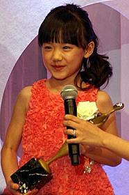 主演女優賞を受賞した芦田愛菜