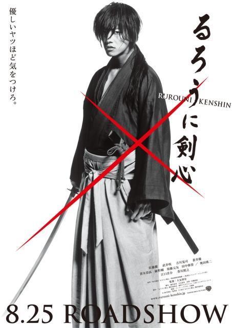 """""""人斬り""""としての過去と向き合う剣心"""
