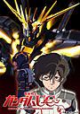 「機動戦士ガンダムUC」第7話の製作決定 第6話は2013年春公開
