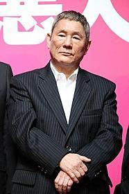 監督最新作「アウトレイジ ビヨンド」 公開を控える北野武