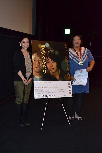 西川美和 : 西川美和監督、ウエイトリフターを演じた江原由夏を絶賛「素晴らしい女優の誕生」[247429] 写真・画像