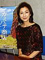 高橋惠子23年ぶり主演の「カミハテ商店」で生と死を見つめる