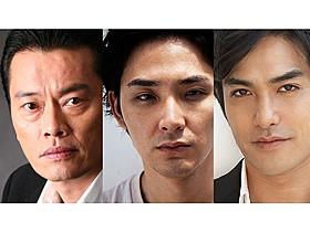 「ザ・レイド2 ベランダル(仮題)」に出演する(左から)遠藤憲一、松田龍平、北村一輝「ザ・レイド GOKUDO」