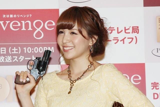 http://image.eiga.k-img.com/images/buzz/36977/img_2692_large.jpg