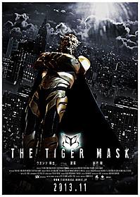 ついに「タイガーマスク」ビジュアルが初公開!「タイガーマスク」