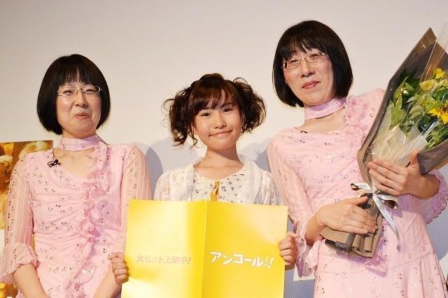 阿佐ヶ谷姉妹の画像 p1_24