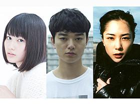 山崎貴監督作「寄生獣」に出演する染谷将太、深津絵里、橋本愛