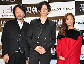 レッドカーペットイベントに出席した (左から)大谷健太郎監督、水嶋ヒロ、優香「黒執事」