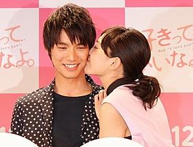 川口春奈が福士蒼汰の頬にキス!「好きっていいなよ。」