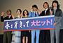 """「春を背負って」木村大作監督の""""鬼の目にも涙""""に松山ケンイチがジェラシー"""