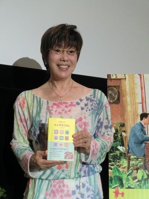 平野レミ、息子「トライセラ」和田唱は放任主義で育てたと告白 - 画ロール