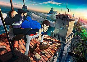 製作が発表された「ルパン三世」新シリーズ「ルパン三世 カリオストロの城」