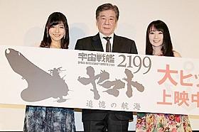 菅生隆之の画像 p1_1