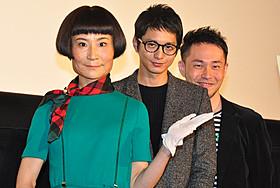西田征史の画像 p1_2