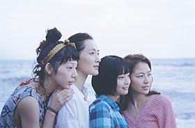初公開された「海街diary」4姉妹ショット