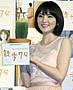 田中麗奈、主演ドラマの「病んでいる」役と「友達になりたい」