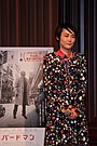 菊地凛子「バードマン」監督に謝意「決して女優を辞めるなと励ましてくれた恩人」