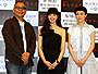 菊地凛子、主演ドラマ「夢を与える」で初主題歌「夢を与えられた」