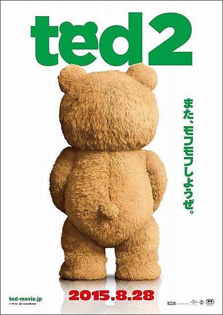 画像: 15歳未満は視聴厳禁!「テッド2」過激な言動オンパレードのR15+予告編が完成! : 映画ニュース - 映画.com