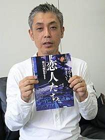 """橋口亮輔監督、7年ぶり最新作は「恋人たち」が""""救いになってくれたら"""" : 映画ニュース"""