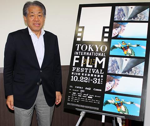 東京国際映画祭椎名保ディレクター・ジェネラル
