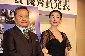 司会の西田敏行と宮沢りえ