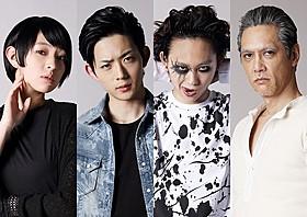(左から)日南響子、竜星涼、須賀健太、加藤雅也