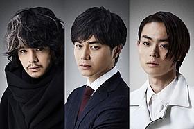 メインキャストの(左から) 池松壮亮、東出昌大、菅田将暉