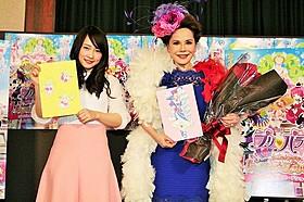 川栄李奈とデヴィ夫人「プリパラ み~んなのあこがれ♪レッツゴー☆プリパリ」