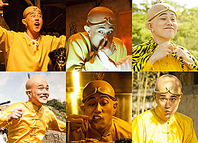松山ケンイチが演じている 「珍遊記」主人公の山田太郎「珍遊記」