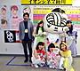 香川再訪!ももクロ、アルバム制作ドキュメンタリー披露しドームへ気勢