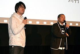 舞台挨拶に立った大根仁監督と川村元気氏「バクマン。」