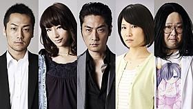 (左から)福士誠治、高橋メアリージュン、 松田賢二、天乃舞衣子、脇知弘