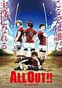 「ALL OUT!!」今秋放送開始 経験者の清水健一監督がラグビーアニメに挑戦