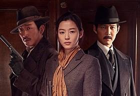 (左から)ハ・ジョンウ、チョン・ジヒョン、イ・ジョンジェ「暗殺」