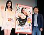 藤原紀香、「更年奇的な彼女」のクァク監督の熱烈ファン宣言に「感激ですぅ」