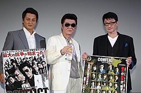 小沢仁志、酒片手に弟・小沢和義と破天荒トーク 「兄弟の飲み会みてえ」と大笑い