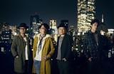 福山雅治、主演映画「SCOOP!」主題歌にギタリストで参加 「TOKYO No.1 SOUL SET」と初コラボ